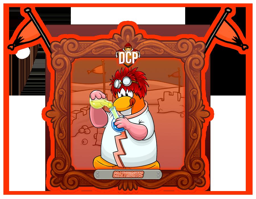 DCP portrait Crazyhightec
