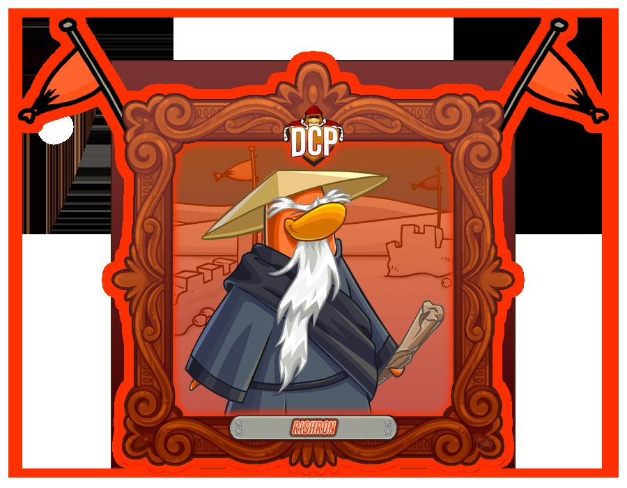 DCP portrait Rishron